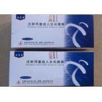 China Injection Getting Taller Ansomone HGH Human Growth Hormone Peptide 100iu / Kit on sale