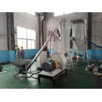 High Efficiency Wood Powder Making Machine For Saw Dust / Rice Chaff Wood Powder Making Machine Manufactures