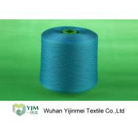 Professional Plastic Cone Polyester Yarn Dyeing , Dyed Color 100% Polyester Spun Yarn Manufactures