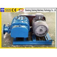 Wastewater Treatment High Pressure Roots Blower Steadily Reliable Operation Manufactures