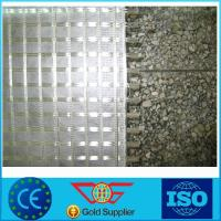 China White Composite Fiberglass Geogrid Geotextiles Geotextile Stabilization Fabric on sale