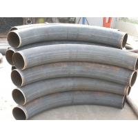 Bend Welded Forged Steel Pipe Fittings DN15 With Sch5s - Schxxs Manufactures