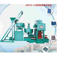 Tile making machinery Manufactures