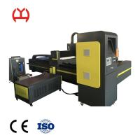 China Raycus IPG 1kw CNC Fiber Laser Cutter , Laser Cnc Machine For Metal 1500*3000mm on sale