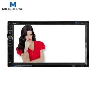 China Double 2 DIN 7 inch Touch Screen FM AM TV USB Bluetooth Car Audio Radio Stereo Video MP5  DVD player on sale