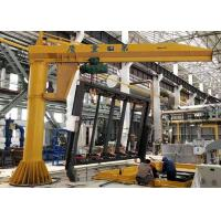 China Wall Mounted Jib Crane Precise Positioning And Efficient Operations on sale