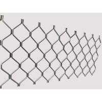 Precision Machining Aluminum Parts Expand Metal Mesh With Wire Diameter 0.8mm Manufactures