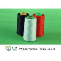 3000yrd 5000 yrd Wholesale Export Spun Polyester Thread In 20/2 30/2 40/2 Manufactures