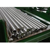 Diameter 2-600 Mm Duplex Stainless Steel Bar For Pressure Vessels 2205 Grade Manufactures