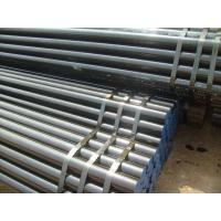 China API 5L GR.B , PSL2 seamless chemical 2 inch schedule 80 pipe Carbon Steel 1/8 - 28 on sale