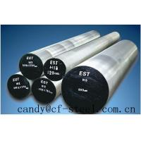 Quality H13 steel for sale