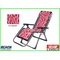 China Adjustable Fishing Adults Kids Folding Lounge Chair With Arms on sale