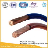 Buy cheap H05V-U / H07V-U/R / H05V-K / H07V-K PVC Insulated Non-sheathed Single Core Cables with Flexible Copper Conductor from wholesalers