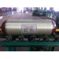 ECE R110 Steel Liner Glass Fiber Auto Gas Cylinder for Compressed Natural Gas Car  Manufactures