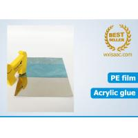 45 um easy peel protective film for bright annealing ss steel anti dirt anti scratch Manufactures