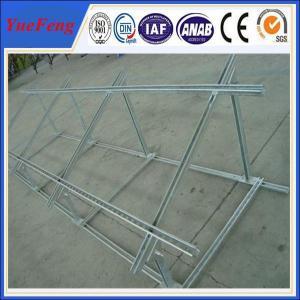 Solar panel mounting rail aluminium profile, China Aluminium Profiles exporter Manufactures