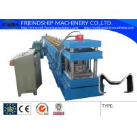 Q195 - Q 235 6MM Thickness C Purlin Roll Forming Machine For Sigma Shape Steel Purlin Manufactures