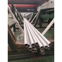 Buy cheap Gost 15X25T JIS SUH446 EN 1.4762 DIN X10CrAl24 Stainless Steel Seamless Tube / from wholesalers