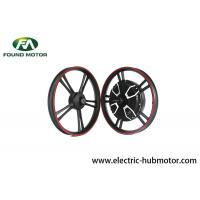 18''36V 250W DC brushless geared high speed electric bike motor Manufactures