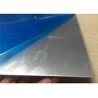 5083 LF4 En Aw-5083 Aluminum Alloy Plate Marine Grade  Good Weldability ABS Certificate Manufactures