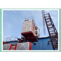 Industrial Construction Site Material Elevator Lifts VFC Control With 45kw Inverter Manufactures
