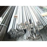 High carbon stainless steel bright bar 420 , UNS42000 stainless steel bar stock Manufactures