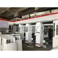 Computer 8 Color BOPP PE PVC Film Laminating Rotogravure Printing Cylinder Machine for sale