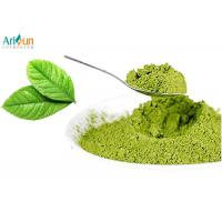 Natural Fragrance Pure Matcha Powder 100% Steamed With Fresh Sweet Taste Manufactures