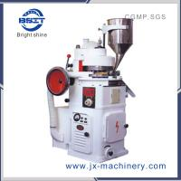 hot sale factory supply solid machine Tablet Press Machine price  (ZP15/17/19) Manufactures