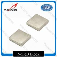 Compact Industrial Neodymium Magnets , Square Neodymium Magnets With ZN And Ni Coating Manufactures
