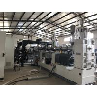 PMMA Arylic Plastic Sheet Extrusion Line , Perspex / Diffusion Board Extrusion Line Manufactures