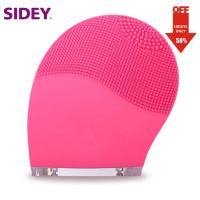 Vibrating Waterproof Home Use Beauty Machine Silicone Skin Deep Cleansing Brush Manufactures