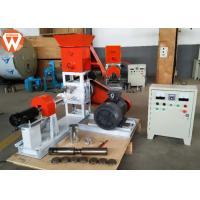 China Dry Type Floating Fish Feed Extruder , High Efficiency 15KW Fish Pellet Extruder on sale