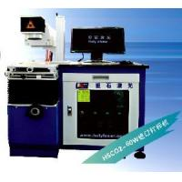 Widely Used Nonmetal Laser Marking Machine (HS CO2 60W) Manufactures