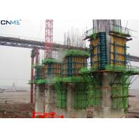 Easy Handle Climbing Formwork System High Load Bearing Ca­pac­i­ty Manufactures