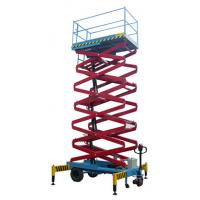China 300Kg Loading portable scissor lift , high loading hydraulic elevating platform on sale