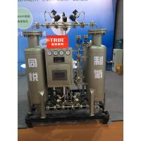 China 99.99% PSA Nitrogen Gas Generator 35 Bars Pressure With Booster Pump on sale