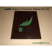 China Special Size Film Faced Plywood on sale