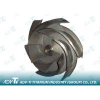 Quality High Temperature resistance Titanium Investment Casting Pump impeller-titanium impeller for sale