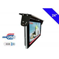 6V~36V Power Supply Bus LCD Display Commercial Grade Advertising TV Monitors Manufactures