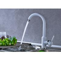 ROVATE Single Handle Brass Kitchen Faucet Deck Mounted White Painting Manufactures