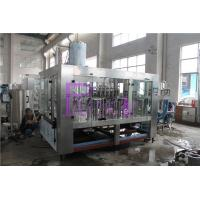3 in 1 Monoblock Bottle Filling Machine Non-carbonated Drink With PLC Control Manufactures