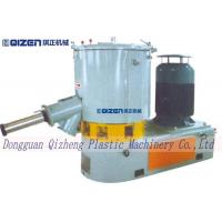 Plastic High Speed Mixer Machine , Heating Cooling Mixer For PVC Raw Material Manufactures