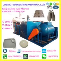 China Reciprocating Type Pulp Molding Machine Paper Pulp Egg Tray Making Machine on sale