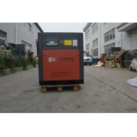 China 18.5KW 25HP Variable Speed Air Compressor Water Cooling Variable Frequency Screw Compressors on sale