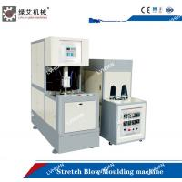 Efficient PET Stretch Blow Moulding Machine High Precision Stable Performance Manufactures
