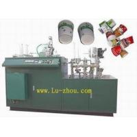 China Double Wall Paper Cup Machine on sale