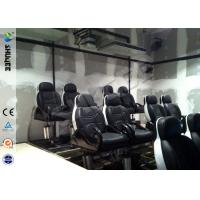 Quality 5D Durable Movie Cinema Motion Chair 2 Seats / set With Vibration / Jet And for sale
