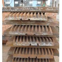 China best jaw plate for jaw crusher on sale