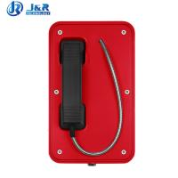 Buy cheap Hotline Emergency Industrial Weatherproof Telephone Analogue Version For Utility Tunnel from wholesalers